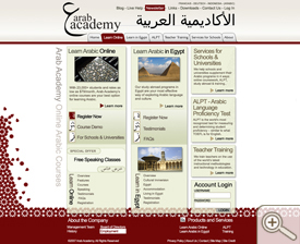 Arab Academy Home Page