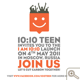 An example of a 10:10 Teen Campaign Regional Invitation